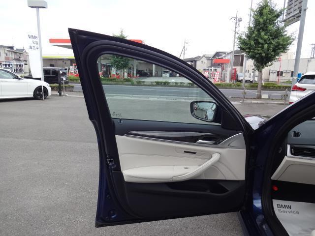 530e Mスポーツ エディションジョイ+ HDDナビ ACC エクスクルージブナッパレザーパッケージ ベンチレーションシート ステアリングアシスト  ヘッドアップディスプレイ パーキングアシスト Mスポーツブレーキ 19インチAW(19枚目)