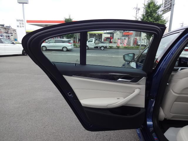530e Mスポーツ エディションジョイ+ HDDナビ ACC エクスクルージブナッパレザーパッケージ ベンチレーションシート ステアリングアシスト  ヘッドアップディスプレイ パーキングアシスト Mスポーツブレーキ 19インチAW(24枚目)