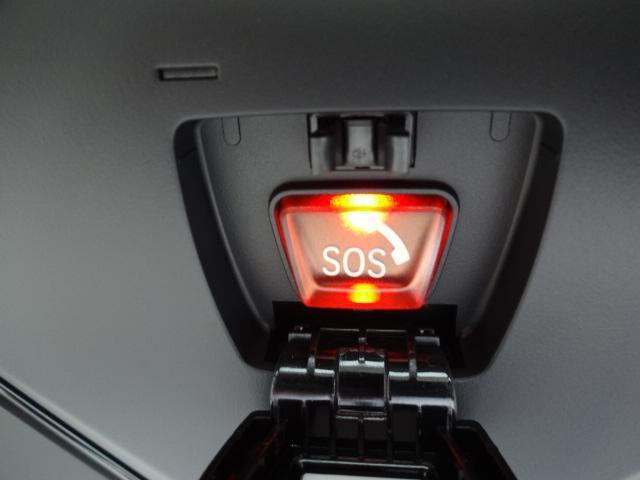 530e Mスポーツ エディションジョイ+ HDDナビ ACC エクスクルージブナッパレザーパッケージ ベンチレーションシート ステアリングアシスト  ヘッドアップディスプレイ パーキングアシスト Mスポーツブレーキ 19インチAW(25枚目)