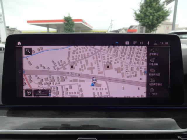 530e Mスポーツ エディションジョイ+ HDDナビ ACC エクスクルージブナッパレザーパッケージ ベンチレーションシート ステアリングアシスト  ヘッドアップディスプレイ パーキングアシスト Mスポーツブレーキ 19インチAW(37枚目)
