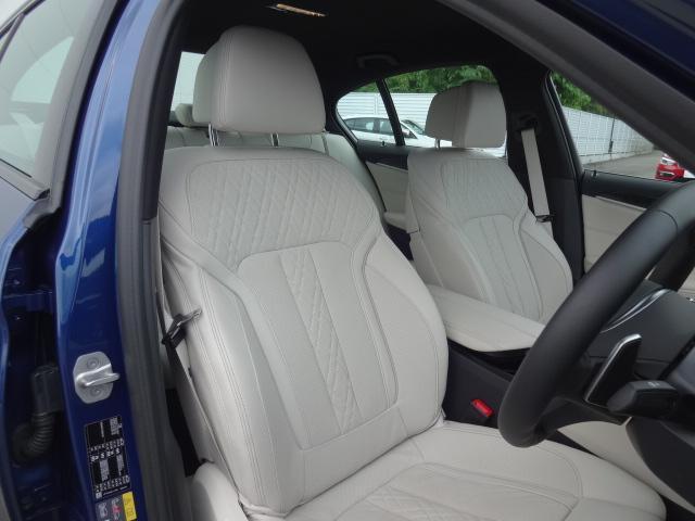 530e Mスポーツ エディションジョイ+ HDDナビ ACC エクスクルージブナッパレザーパッケージ ベンチレーションシート ステアリングアシスト  ヘッドアップディスプレイ パーキングアシスト Mスポーツブレーキ 19インチAW(45枚目)