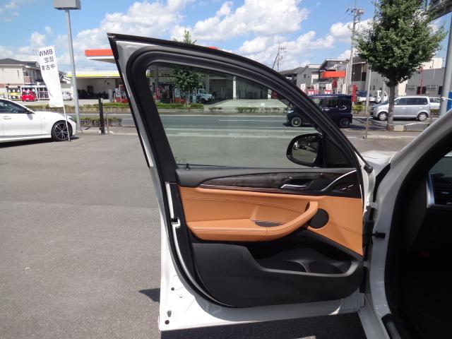 xDrive 20d Mスポーツ HDDナビ Bカメラ ヘッドアップディスプレイ ワイヤレスチャージング ハイラインパッケージ レザーシート シートヒーター 電動シート ACC 電動テールゲート ETC Bluetooth(23枚目)