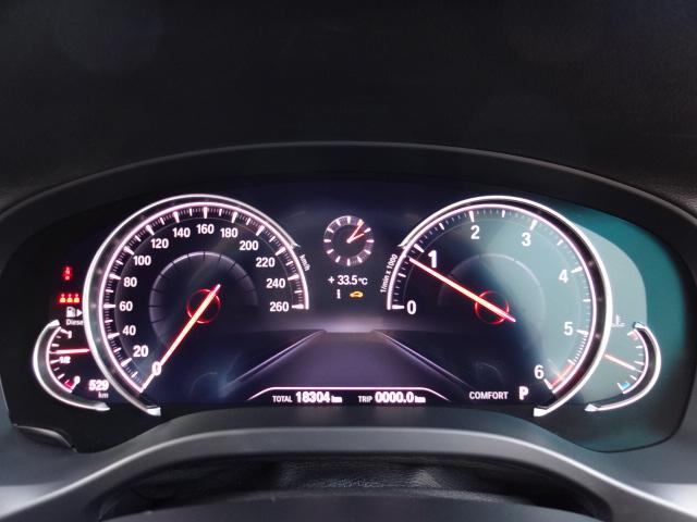 xDrive 20d Mスポーツ HDDナビ Bカメラ ヘッドアップディスプレイ ワイヤレスチャージング ハイラインパッケージ レザーシート シートヒーター 電動シート ACC 電動テールゲート ETC Bluetooth(32枚目)