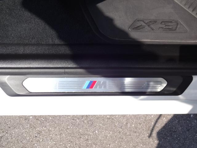 xDrive 20d Mスポーツ HDDナビ Bカメラ ヘッドアップディスプレイ ワイヤレスチャージング ハイラインパッケージ レザーシート シートヒーター 電動シート ACC 電動テールゲート ETC Bluetooth(39枚目)