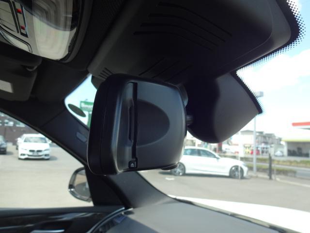 xDrive 20d Mスポーツ HDDナビ Bカメラ ヘッドアップディスプレイ ワイヤレスチャージング ハイラインパッケージ レザーシート シートヒーター 電動シート ACC 電動テールゲート ETC Bluetooth(47枚目)