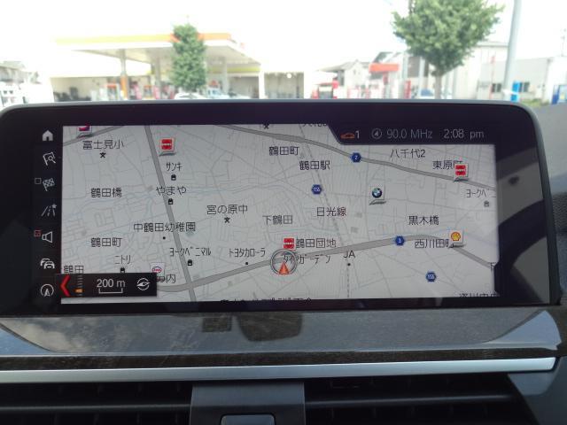 xDrive 20d Mスポーツ HDDナビ Bカメラ ヘッドアップディスプレイ ワイヤレスチャージング ハイラインパッケージ レザーシート シートヒーター 電動シート ACC 電動テールゲート ETC Bluetooth(49枚目)