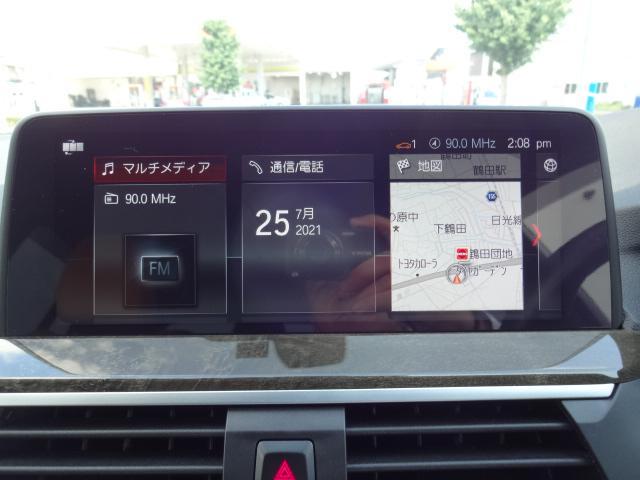 xDrive 20d Mスポーツ HDDナビ Bカメラ ヘッドアップディスプレイ ワイヤレスチャージング ハイラインパッケージ レザーシート シートヒーター 電動シート ACC 電動テールゲート ETC Bluetooth(50枚目)