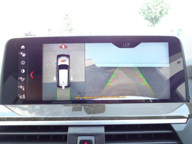 xDrive 20d Mスポーツ HDDナビ Bカメラ ヘッドアップディスプレイ ワイヤレスチャージング ハイラインパッケージ レザーシート シートヒーター 電動シート ACC 電動テールゲート ETC Bluetooth(51枚目)