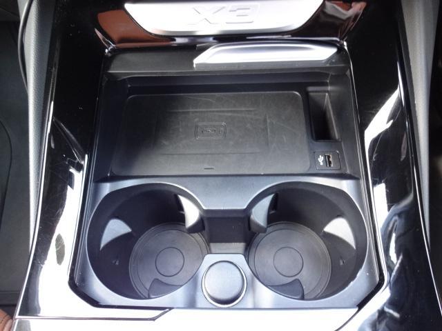 xDrive 20d Mスポーツ HDDナビ Bカメラ ヘッドアップディスプレイ ワイヤレスチャージング ハイラインパッケージ レザーシート シートヒーター 電動シート ACC 電動テールゲート ETC Bluetooth(54枚目)