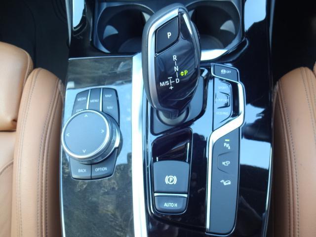xDrive 20d Mスポーツ HDDナビ Bカメラ ヘッドアップディスプレイ ワイヤレスチャージング ハイラインパッケージ レザーシート シートヒーター 電動シート ACC 電動テールゲート ETC Bluetooth(55枚目)