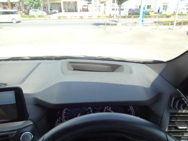 xDrive 20d Mスポーツ HDDナビ Bカメラ ヘッドアップディスプレイ ワイヤレスチャージング ハイラインパッケージ レザーシート シートヒーター 電動シート ACC 電動テールゲート ETC Bluetooth(61枚目)