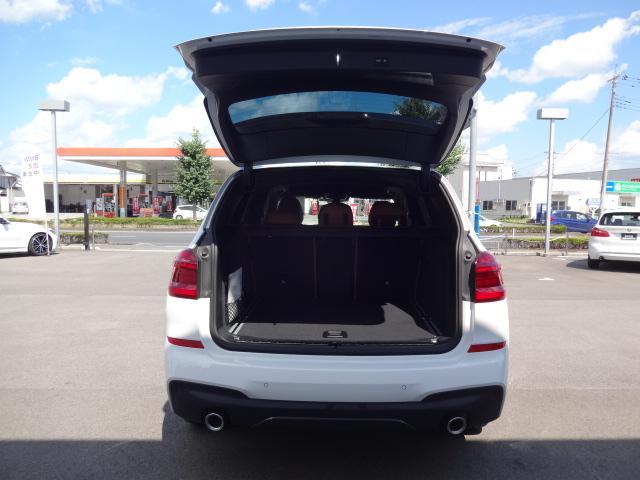 xDrive 20d Mスポーツ HDDナビ Bカメラ ヘッドアップディスプレイ ワイヤレスチャージング ハイラインパッケージ レザーシート シートヒーター 電動シート ACC 電動テールゲート ETC Bluetooth(64枚目)