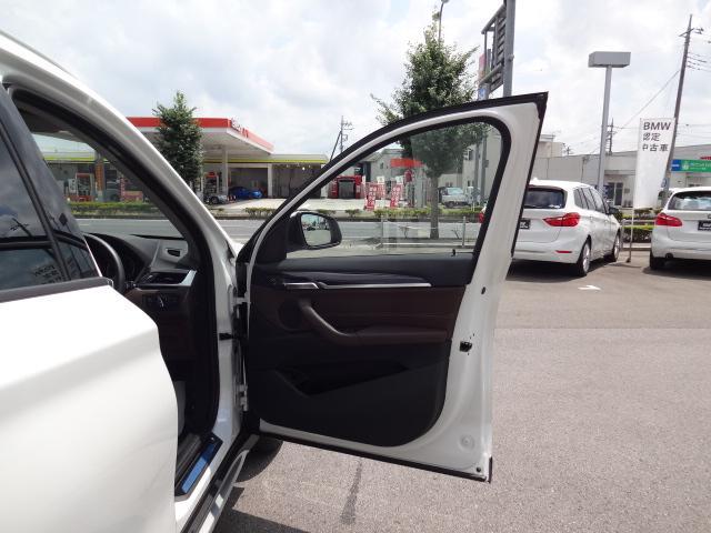xDrive 18d xライン HDDナビ レザーシート 電動シート 追突軽減ブレーキ シートヒーター Bカメラ コンフォートアクセス オートマチックテールゲート ETC bluetooth  前後PDC 純正18インチホイル(21枚目)