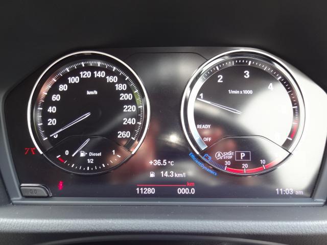 xDrive 18d xライン HDDナビ レザーシート 電動シート 追突軽減ブレーキ シートヒーター Bカメラ コンフォートアクセス オートマチックテールゲート ETC bluetooth  前後PDC 純正18インチホイル(31枚目)