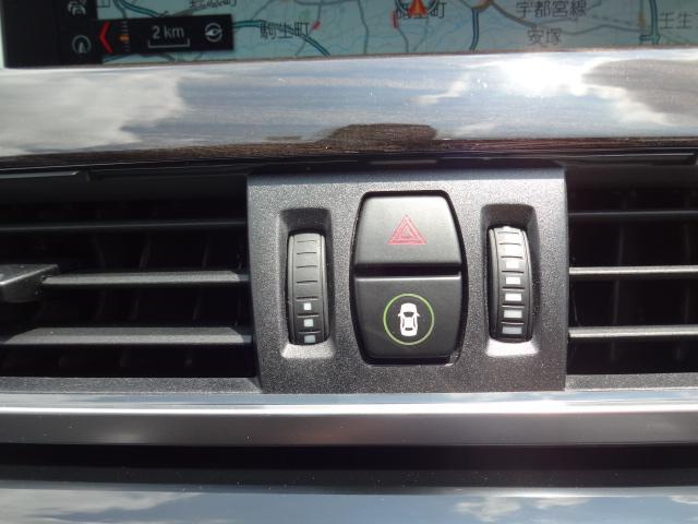 xDrive 18d xライン HDDナビ レザーシート 電動シート 追突軽減ブレーキ シートヒーター Bカメラ コンフォートアクセス オートマチックテールゲート ETC bluetooth  前後PDC 純正18インチホイル(36枚目)