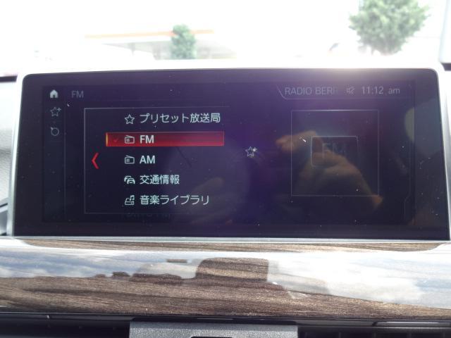 xDrive 18d xライン HDDナビ レザーシート 電動シート 追突軽減ブレーキ シートヒーター Bカメラ コンフォートアクセス オートマチックテールゲート ETC bluetooth  前後PDC 純正18インチホイル(54枚目)