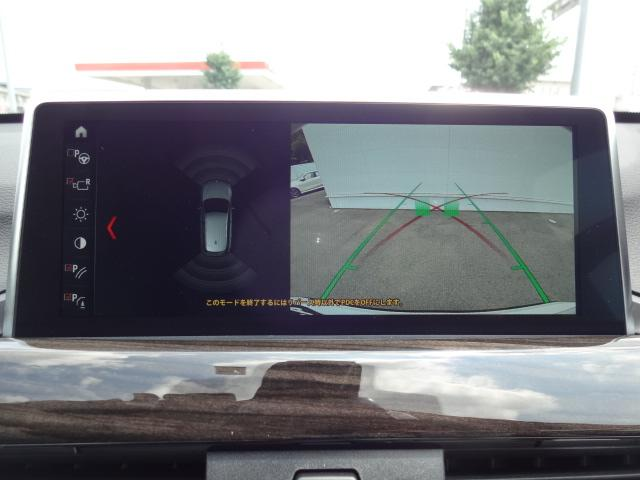 xDrive 18d xライン HDDナビ レザーシート 電動シート 追突軽減ブレーキ シートヒーター Bカメラ コンフォートアクセス オートマチックテールゲート ETC bluetooth  前後PDC 純正18インチホイル(56枚目)
