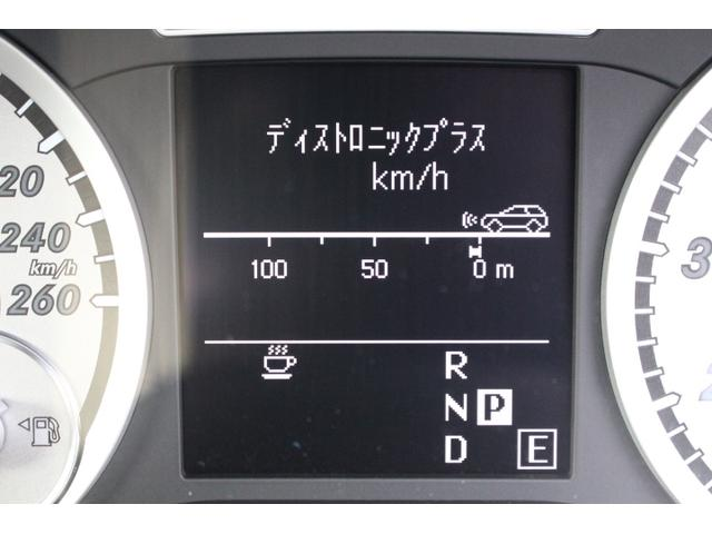 A180 セーフティ&バリューPKG 純正ナビ地デジBカメラ(11枚目)