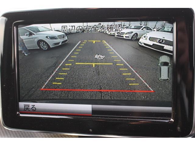 A180 セーフティ&バリューPKG 純正ナビ地デジBカメラ(13枚目)