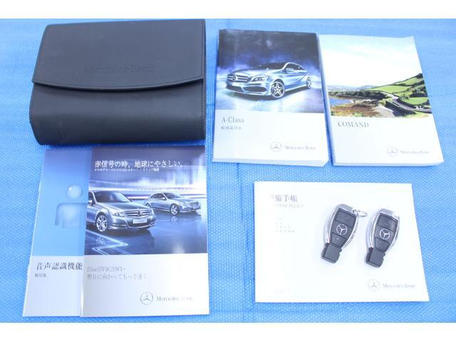 A180 セーフティ&バリューPKG 純正ナビ地デジBカメラ(20枚目)