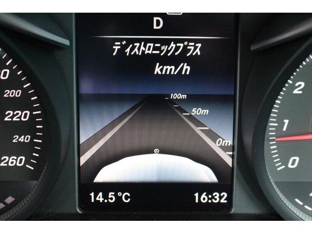 メルセデス・ベンツ M・ベンツ C200AVG レーダーセーフティ・ベーシックPKG