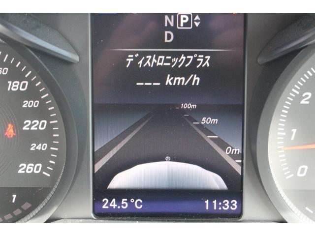 C200AVGレザーエクスクルーシブPKG ワンオーナー車(9枚目)