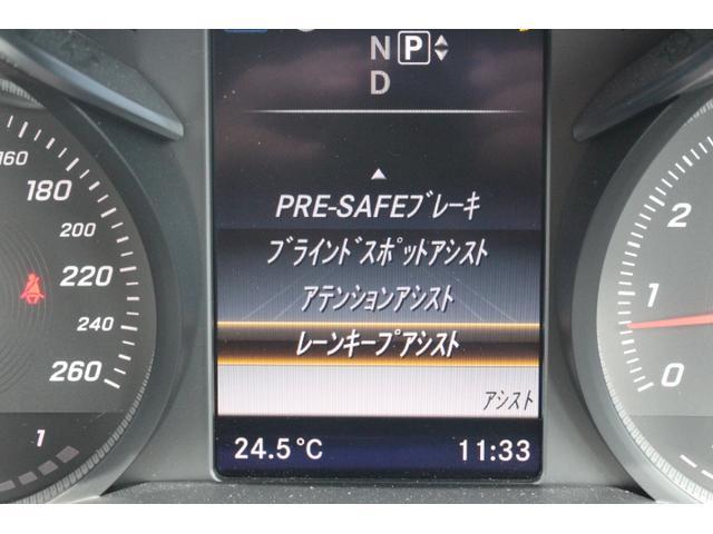 C200AVGレザーエクスクルーシブPKG ワンオーナー車(10枚目)