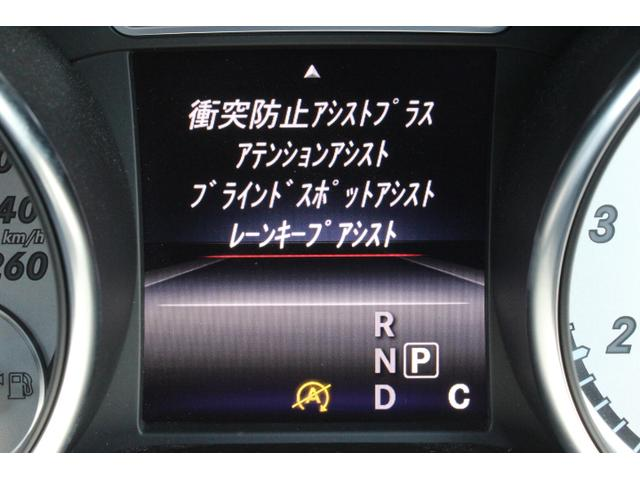 CLA180 レーダーセーフティ ワンオーナー キーレスゴー(11枚目)