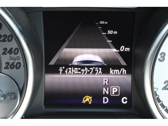 CLA180 レーダーセーフティ ワンオーナー キーレスゴー(12枚目)
