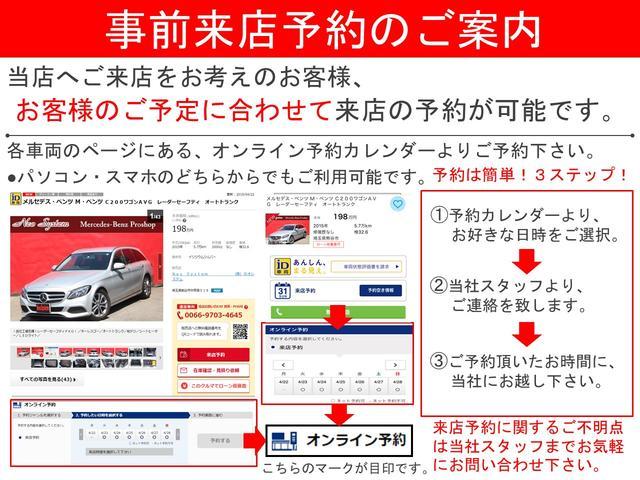 S400h ワンオーナー車/レーダーセーフティPKG/純正ナビ/360度カメラ/地デジ/オートトランク/メモリ付パワーシート/(2枚目)