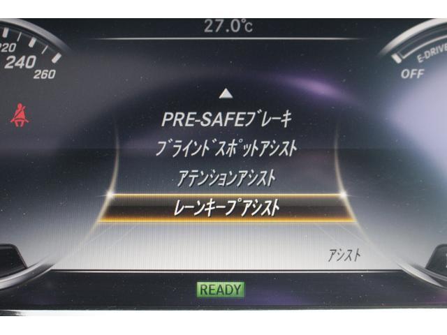 S400h ワンオーナー車/レーダーセーフティPKG/純正ナビ/360度カメラ/地デジ/オートトランク/メモリ付パワーシート/(15枚目)