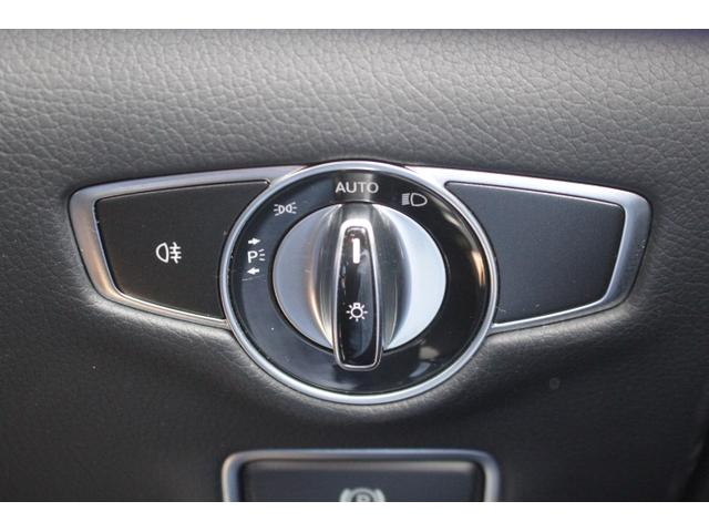 S400h ワンオーナー車/レーダーセーフティPKG/純正ナビ/360度カメラ/地デジ/オートトランク/メモリ付パワーシート/(17枚目)