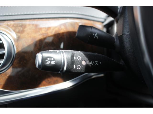 S400h ワンオーナー車/レーダーセーフティPKG/純正ナビ/360度カメラ/地デジ/オートトランク/メモリ付パワーシート/(19枚目)