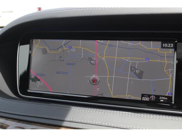 S400h ワンオーナー車/レーダーセーフティPKG/純正ナビ/360度カメラ/地デジ/オートトランク/メモリ付パワーシート/(21枚目)