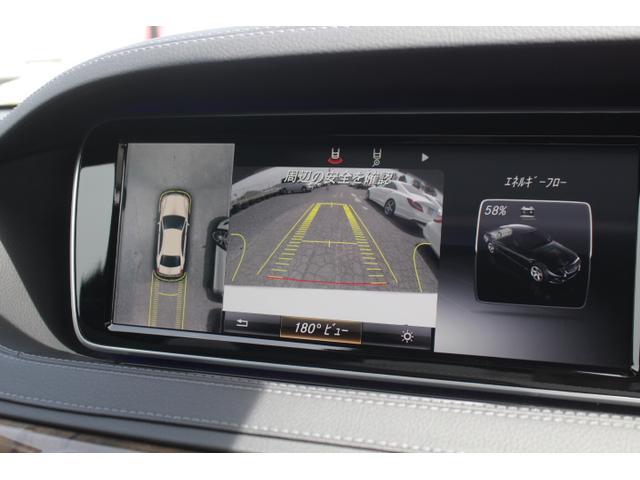 S400h ワンオーナー車/レーダーセーフティPKG/純正ナビ/360度カメラ/地デジ/オートトランク/メモリ付パワーシート/(22枚目)