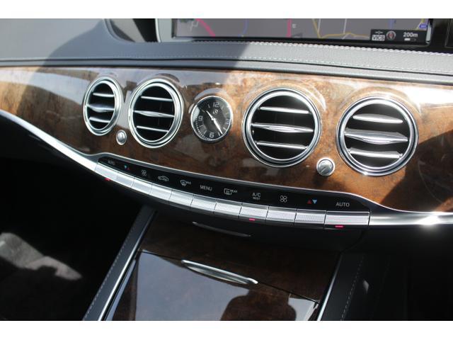 S400h ワンオーナー車/レーダーセーフティPKG/純正ナビ/360度カメラ/地デジ/オートトランク/メモリ付パワーシート/(23枚目)