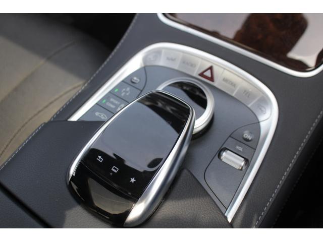 S400h ワンオーナー車/レーダーセーフティPKG/純正ナビ/360度カメラ/地デジ/オートトランク/メモリ付パワーシート/(24枚目)