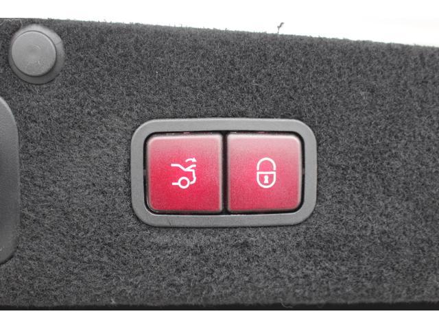 S400h ワンオーナー車/レーダーセーフティPKG/純正ナビ/360度カメラ/地デジ/オートトランク/メモリ付パワーシート/(36枚目)