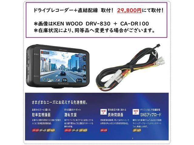 S400h ワンオーナー車/レーダーセーフティPKG/純正ナビ/360度カメラ/地デジ/オートトランク/メモリ付パワーシート/(39枚目)