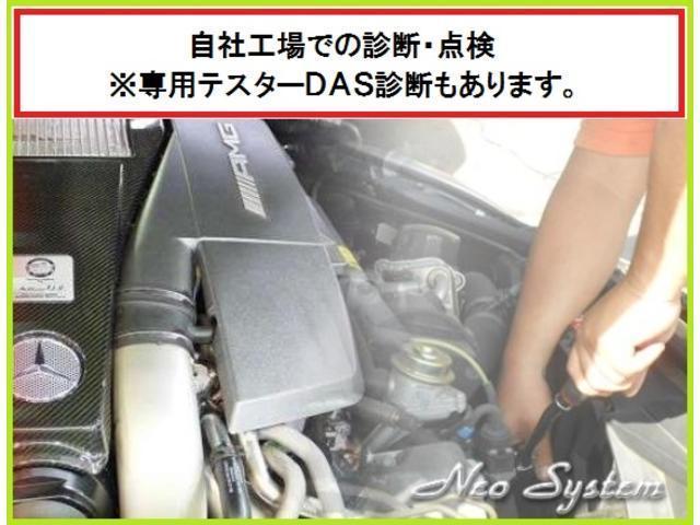 S400h ワンオーナー車/レーダーセーフティPKG/純正ナビ/360度カメラ/地デジ/オートトランク/メモリ付パワーシート/(42枚目)