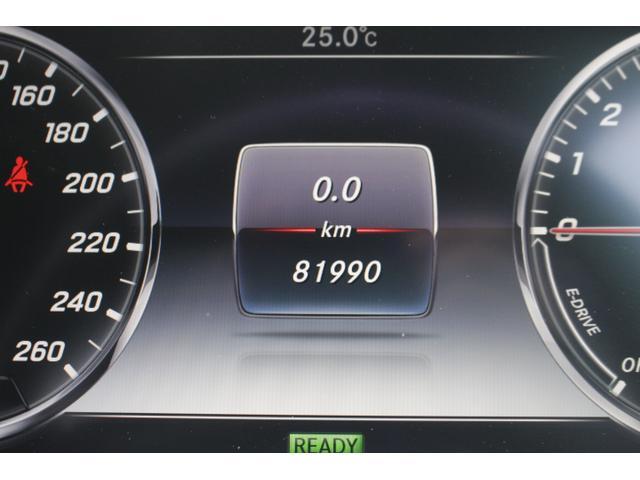 S400h マイバッハルックエアロ/純正ナビ/地デジ/360度カメラ/メモリ付パワーシート/シートヒーター/(21枚目)