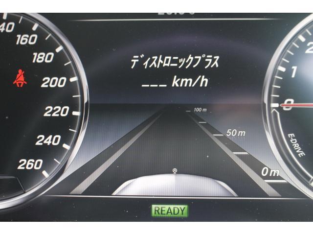 S400h マイバッハルックエアロ/純正ナビ/地デジ/360度カメラ/メモリ付パワーシート/シートヒーター/(22枚目)