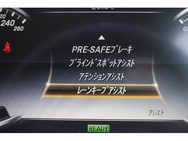 S400h マイバッハルックエアロ/純正ナビ/地デジ/360度カメラ/メモリ付パワーシート/シートヒーター/(23枚目)