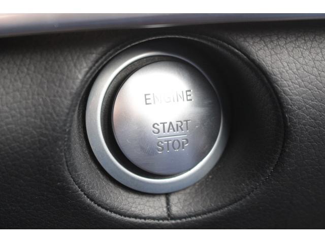 S400h マイバッハルックエアロ/純正ナビ/地デジ/360度カメラ/メモリ付パワーシート/シートヒーター/(26枚目)