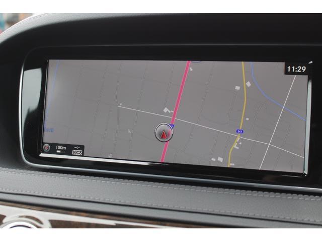 S400h マイバッハルックエアロ/純正ナビ/地デジ/360度カメラ/メモリ付パワーシート/シートヒーター/(29枚目)