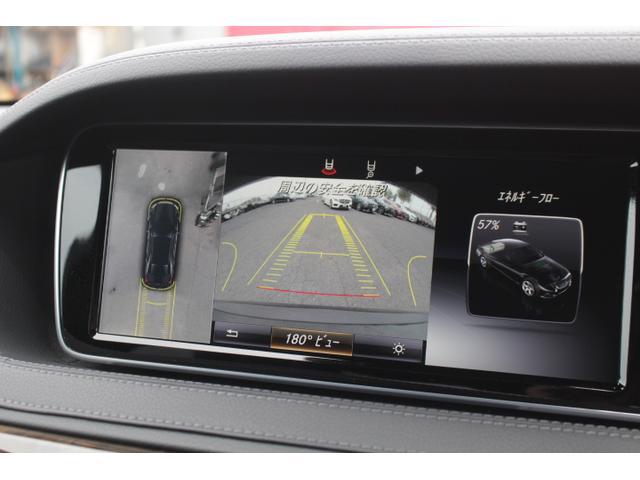 S400h マイバッハルックエアロ/純正ナビ/地デジ/360度カメラ/メモリ付パワーシート/シートヒーター/(30枚目)