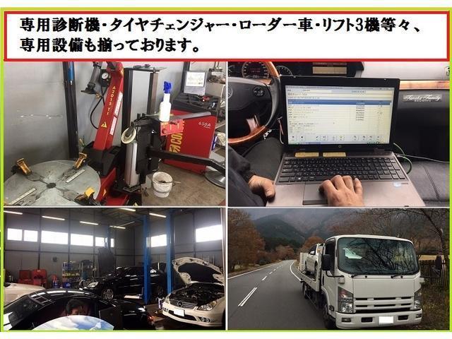 S400h マイバッハルックエアロ/純正ナビ/地デジ/360度カメラ/メモリ付パワーシート/シートヒーター/(39枚目)