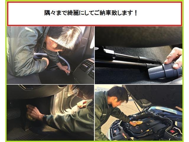 S400h マイバッハルックエアロ/純正ナビ/地デジ/360度カメラ/メモリ付パワーシート/シートヒーター/(41枚目)