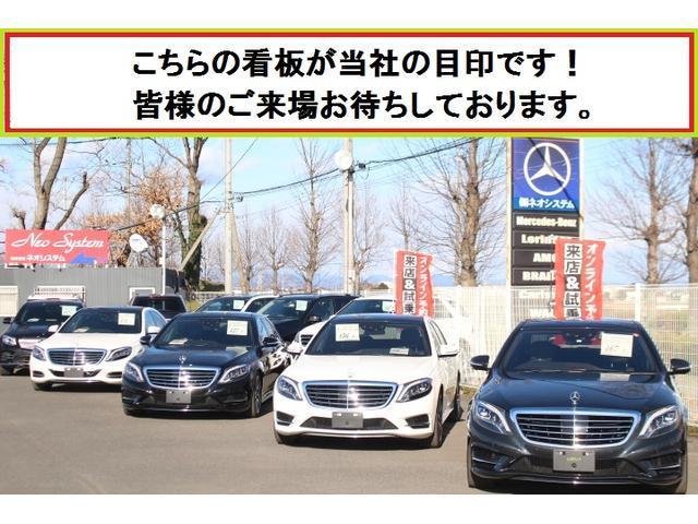 S400h マイバッハルックエアロ/純正ナビ/地デジ/360度カメラ/メモリ付パワーシート/シートヒーター/(44枚目)