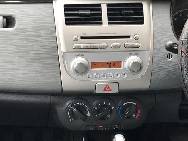 GリミテッドII 軽自動車 ブラック AT AC AW(18枚目)